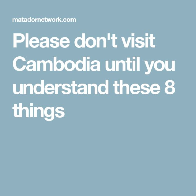 Please don't visit Cambodia until you understand these 8 things