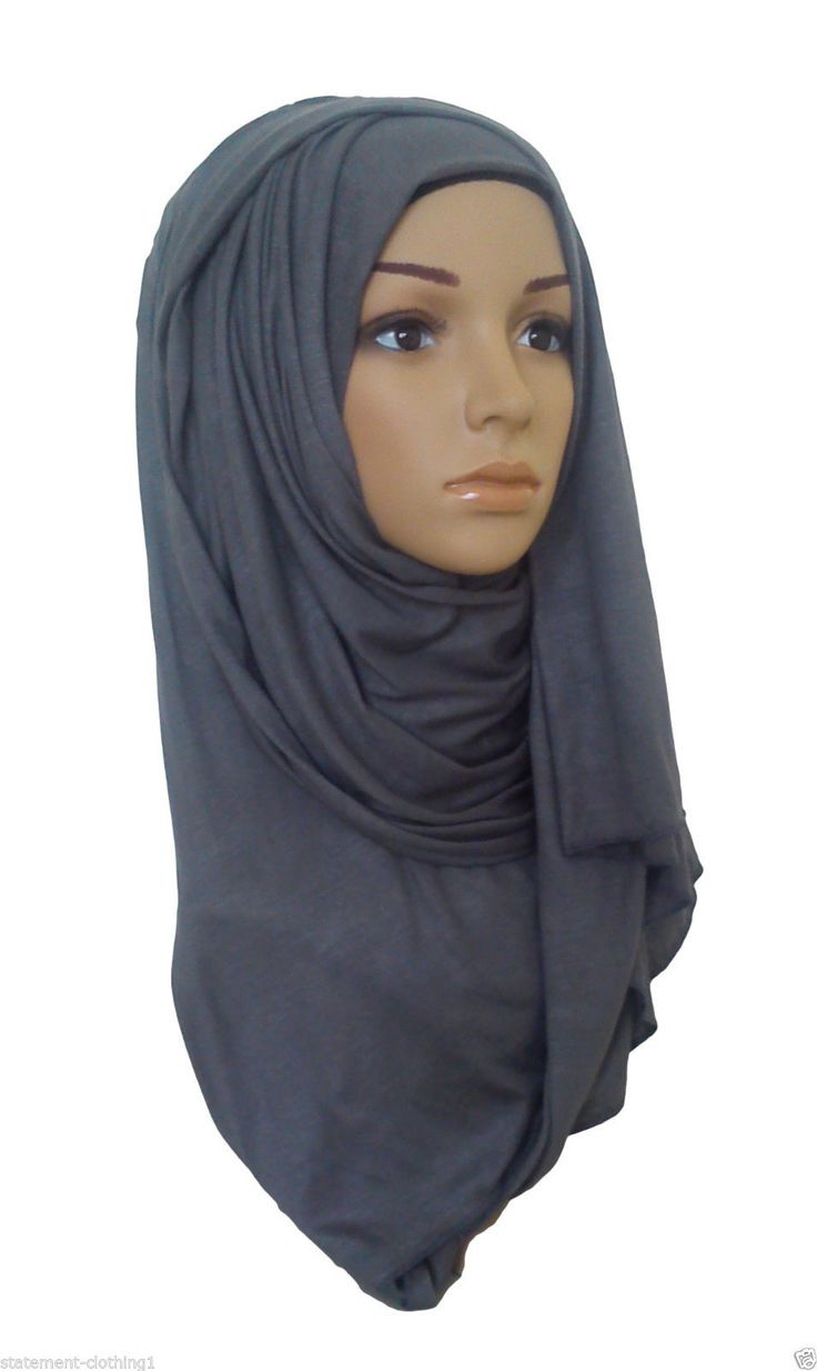 1000 Images About Hijab On Pinterest Muslim Women Niqab And