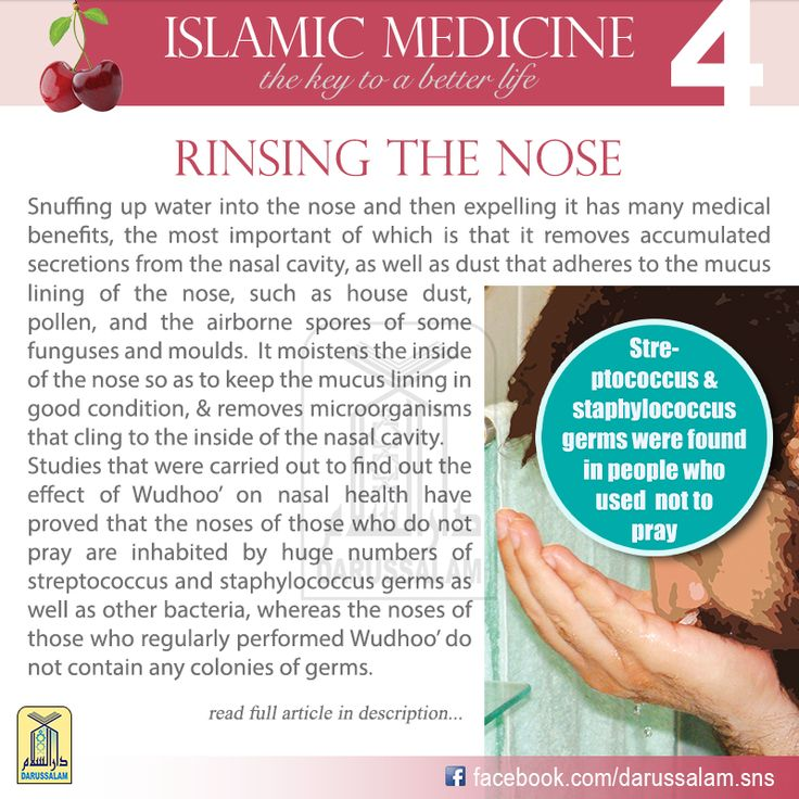 Snuffing up water into the nose and then expelling it has many medical benefits, the most important of which is that it removes accumulated secretions from the nasal cavity, as well as dust that adheres to the mucus lining of the nose, such as house dust, pollen, and the airborne spores of some funguses and moulds.