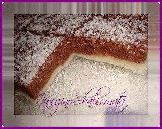καλίσματα: Αλάδωτο γλυκάκι με σιμιγδάλι και κακάοΚουζινοΣ