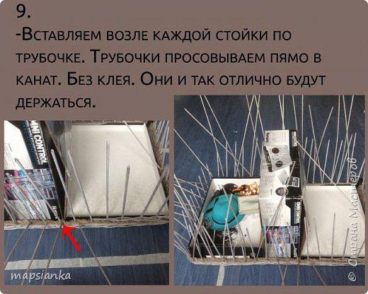 """MK """"Сундук с канатом"""" из газетных трубочек фото 7"""