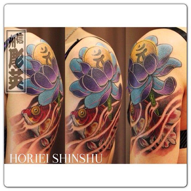 Horiei Shinshu