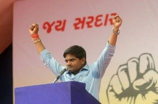 SURAT: One more letter from PAAS convener Hardik Patel, who is lodged at Lajpore Central Jail for the sedition charges, has come to limelight. The letter has been written to Patidar community members. Letter is written on May 05, 2016 in which PAAS spread head has directed his community members to stay away from programmes organized by Shree Umiya Mataji...  Read More