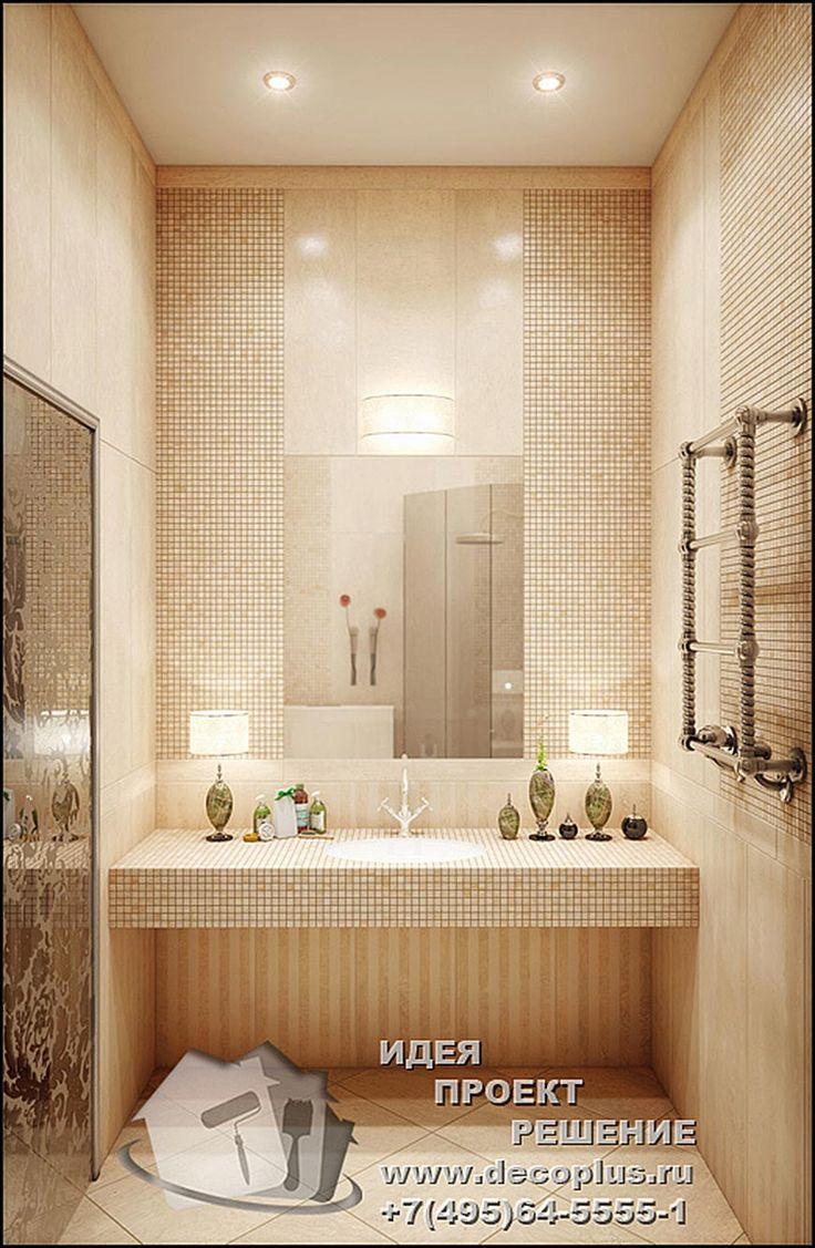 Раковина и зеркало в бежевой ванной комнате  http://www.decoplus.ru/dizayn-malenkoy-vannoy-komnaty