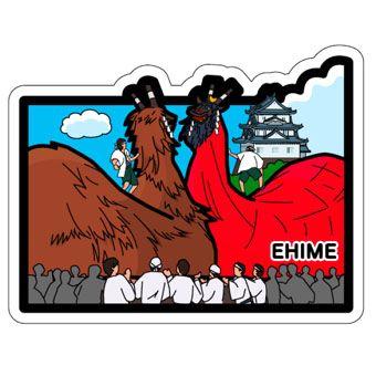 Ehime Prefecture   POSTA COLLECT
