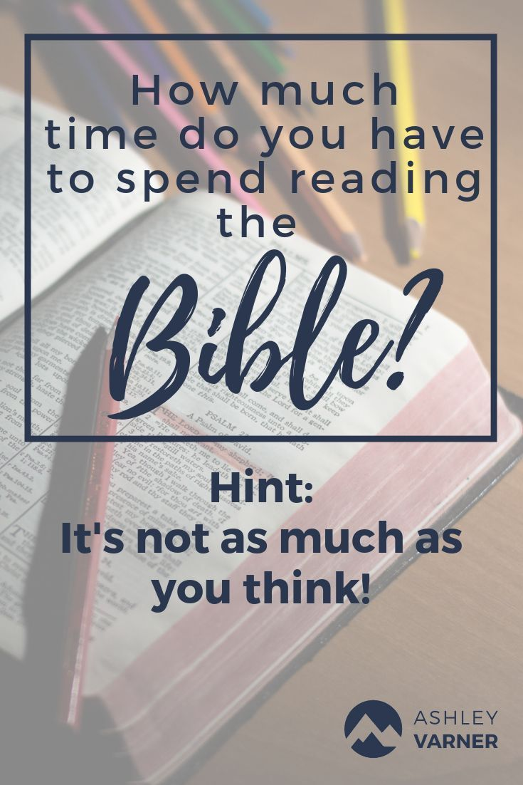 The Easiest Way To Read The Bible In One Year Ways To Read The Bible Read Bible Understanding The Bible How to read bible with understanding