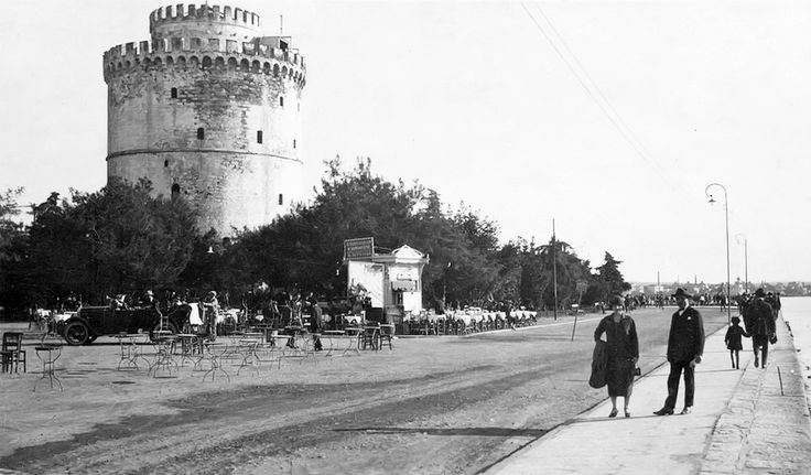 Ο Λευκός Πύργος με τραπεζάκια το 1929