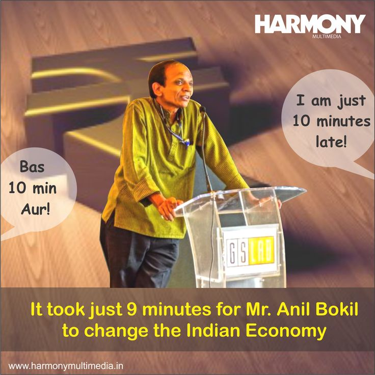 Every minute is important. It's upto you how you use it. #HarmonyMultimedia #ModiFightsCorruption #BlackMoney