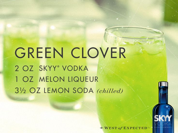 1000 images about skyy vodka cocktail recipes on pinterest for Green cocktails with vodka