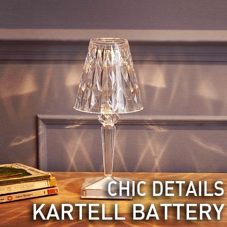 Find out more about @kartelldesign magic attitude with #light! Wireless #Battery would surprise you!
