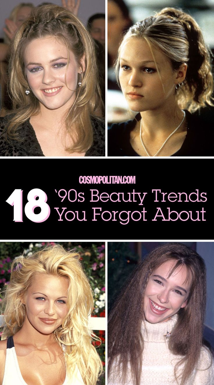 18+'90s+Beauty+Trends+You+Forgot+About  - Cosmopolitan.com