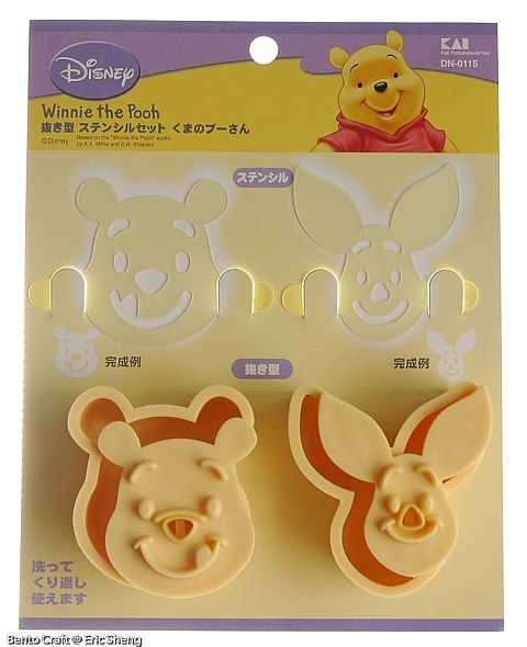 Pooh Cookies / Bread Mould with Stencils