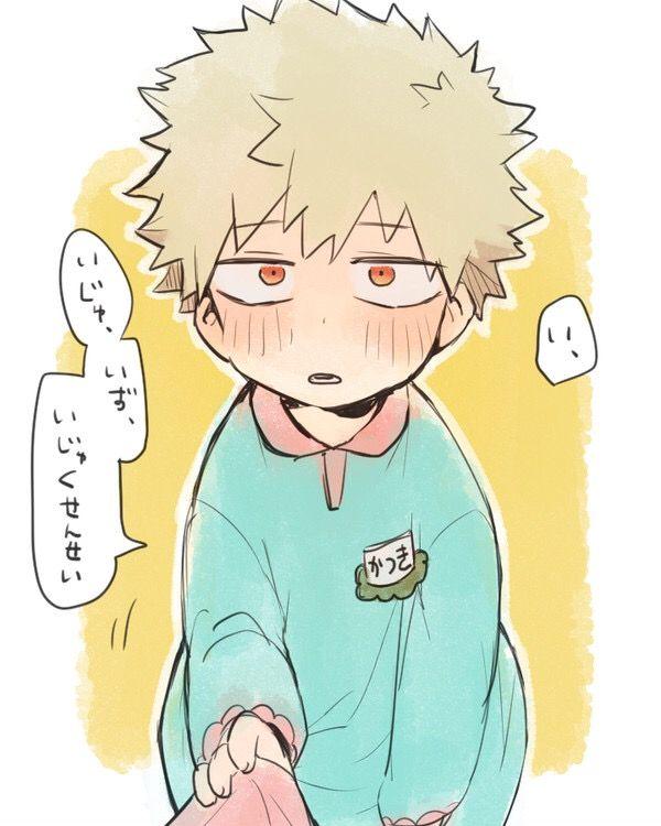Baby Bakugo || Kawaii | Boku No Hero | My hero academia, Buko no