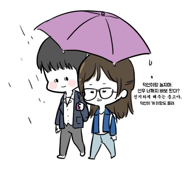 한국 드라마 팬 아트 - بحث Google