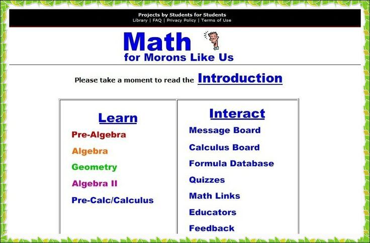 basic math concepts for high school pdf