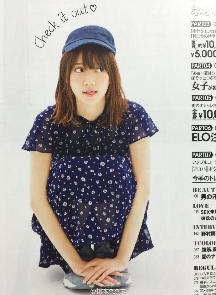 omiansary: samuraiELO 8.2016 Nanami | 日々是遊楽也