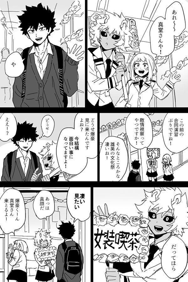 面白い 漫画 漫画 バンク 【違法です】漫画BANK(バンク)とは?...