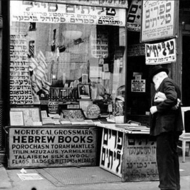 Old Hebrew Book Store