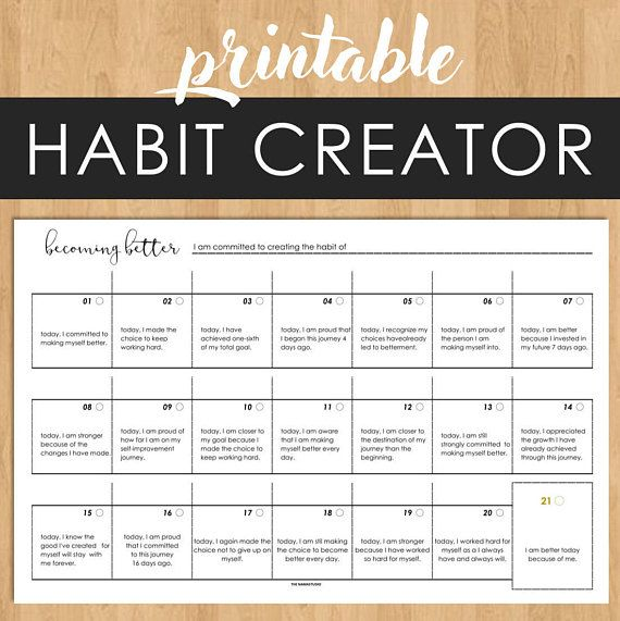 Printable Habit Creator 21 Day Calendar Tracker W Motivational