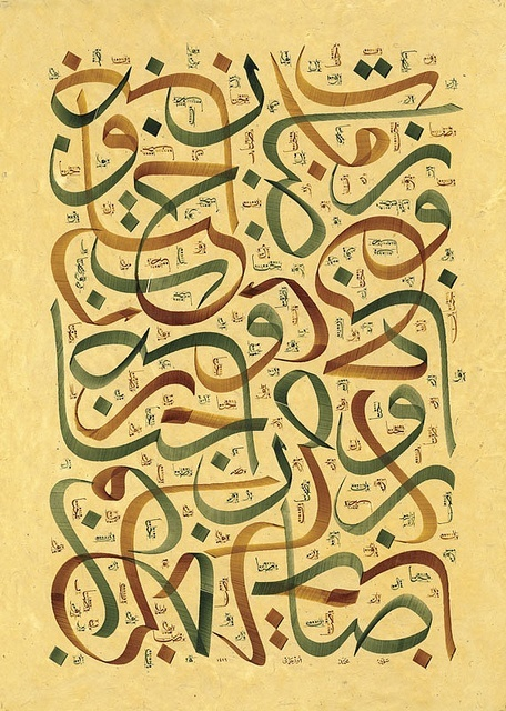 islamic calligraphy ﷲ ٠٩٧٦٥٤٣٢١ﷴﷲﷴﷲ٨ ﷺ   السلام عليكم ورحمة الله وبركاته ﷴ ﷺﷻ﷼﷽️ﻄﻈ ☻☼♥♪†ًٌٍَُِْلالافلإ ×ّ•⁂℗ ℛℝℰ ☻ ╮◉◐◬◭ ߛʛݝﲂﲴﮧﮪﰠﰡﰳﰴ ٠ąतभमािૐღṨ'†•⁂ℂℌℓ℗℘ℛℝ℮ℰ∂⊱