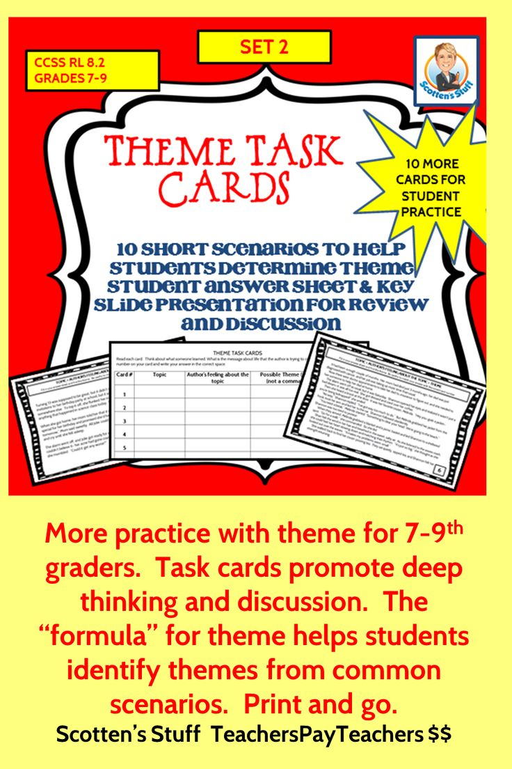 Task cards get students moving and thinking. Help them discover common themes with this set of task cards. Print and go.
