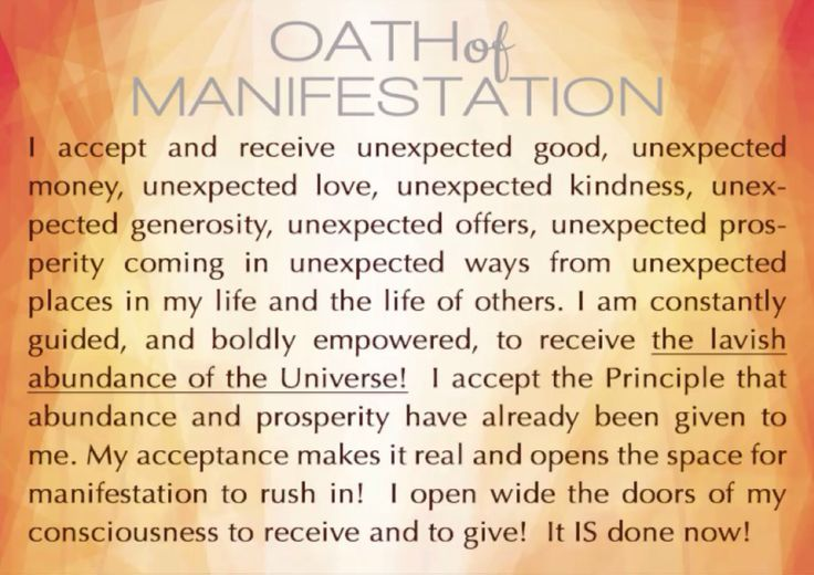Oath of Manifestation from Agape / Michael Bernard Beckwith
