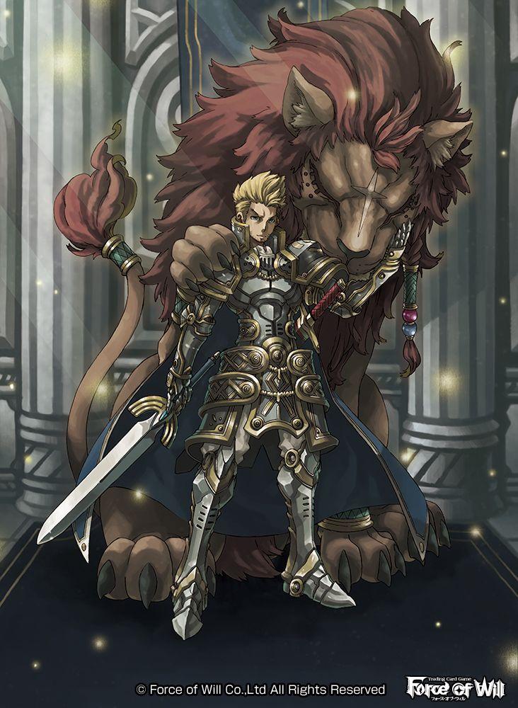 飛びかかる獅子【Force of Will】 – カクアレカシ