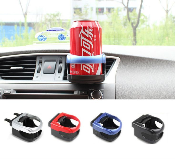 Cup holder insert car air conditioning outlet car drink holder Plastic auto cup holder Car Accessories Cup holder for car