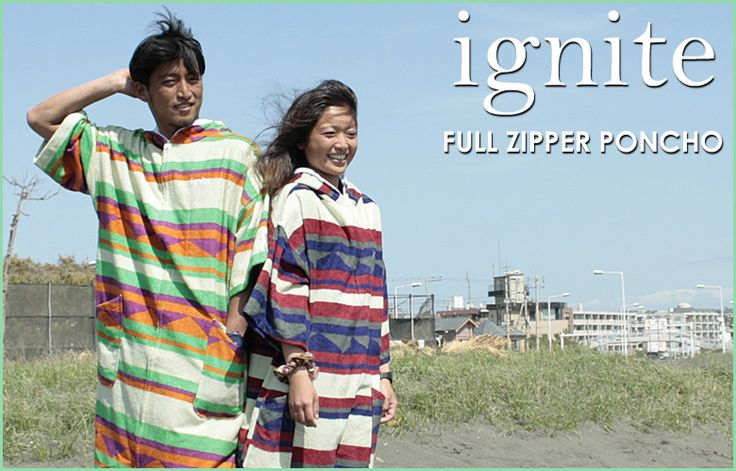 THE USA SURF | Rakuten Global Market: ignite ignite change of clothes poncho zip poncho towel surfing clothes
