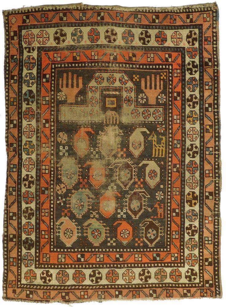 """NLR 754a- Distressed antique Persian prayer Rug. 3'x 4'1"""" #AntiqueCaucasianprayerrug #Bohemian #luxuryantique"""