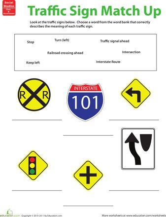 Worksheets: Traffic Sign Matchup