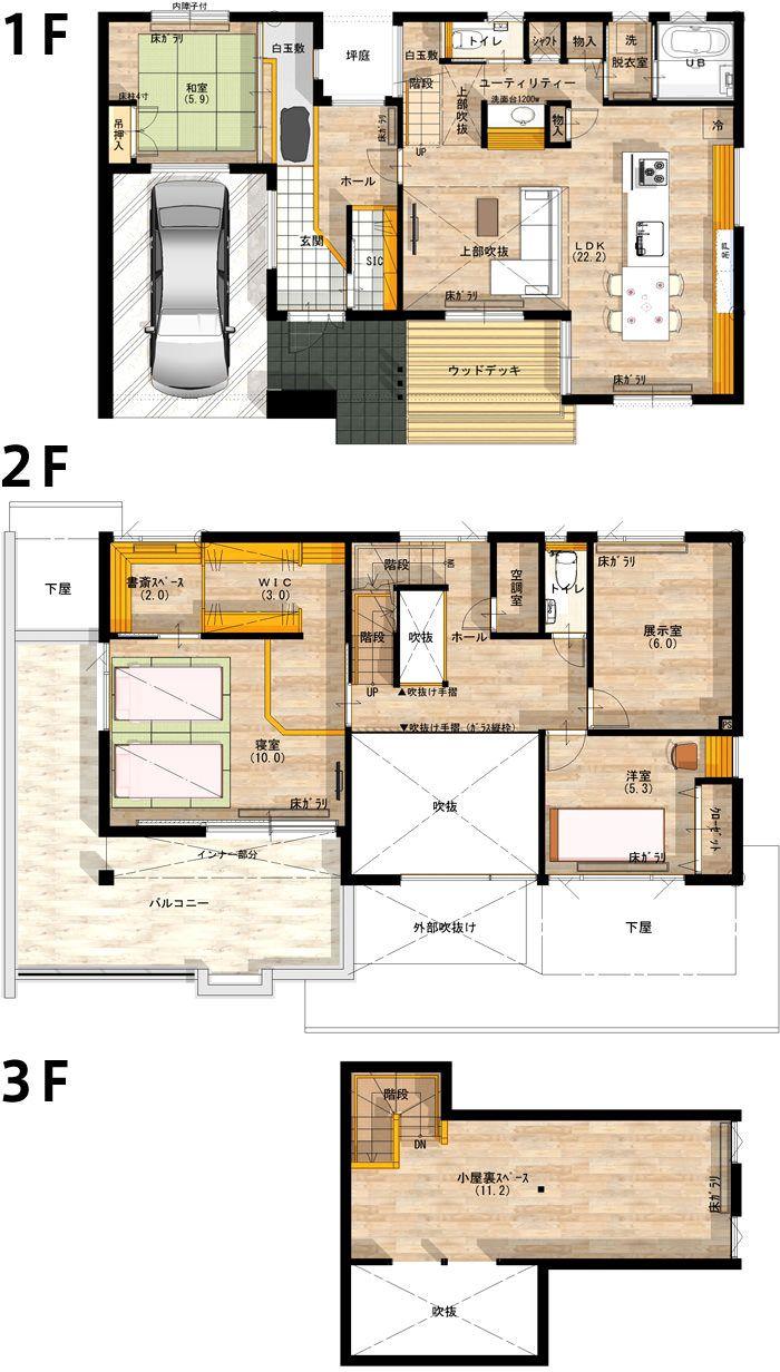 House おしゃれまとめの人気アイデア Pinterest Sally 住宅