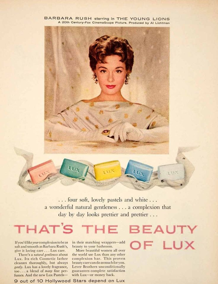 0 Barbara Rush 1958 Ad Vintage Lux Soap