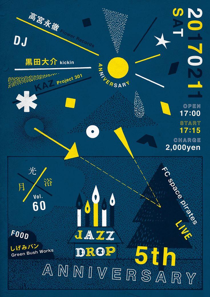 Jazz Drop - Takabayashi Naotoshi