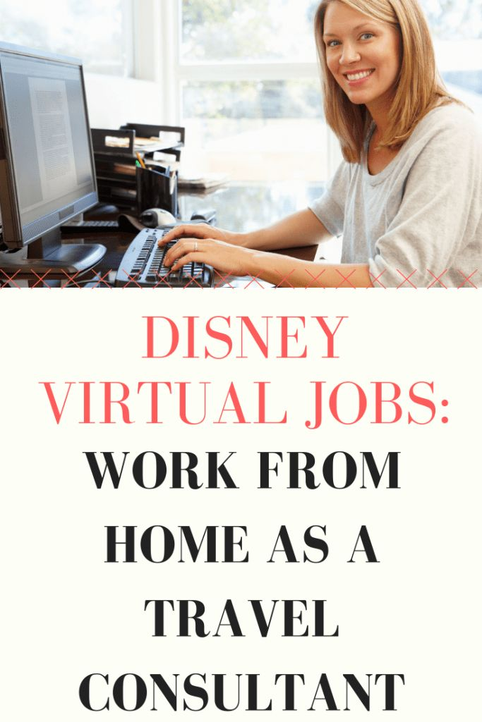 Disney Virtual Jobs: Work From Home as a Travel Consultant
