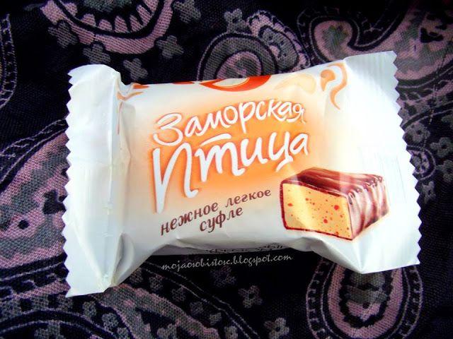 rosyjskie słodkości