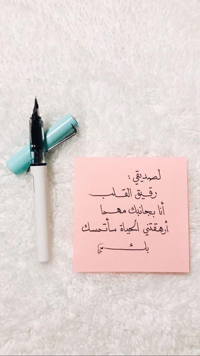 علياء الجابري Alayaljabri Instagram Photos And Videos Beautiful Quran Quotes Beautiful Arabic Words Photo Quotes
