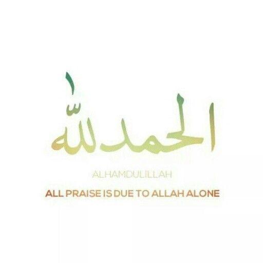 Alhamdulillah ♥