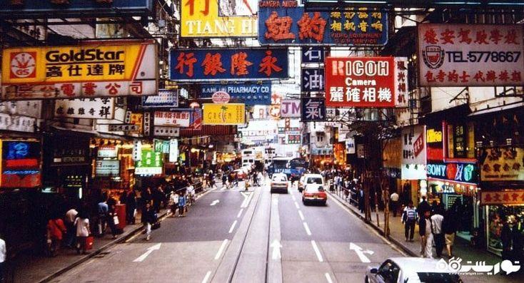 بازارهای موجود در هنگ کنگ