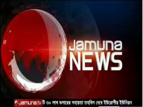 Jamuna Bangla TV News Today 2 February 2018 Bangladesh News Today Bangla...