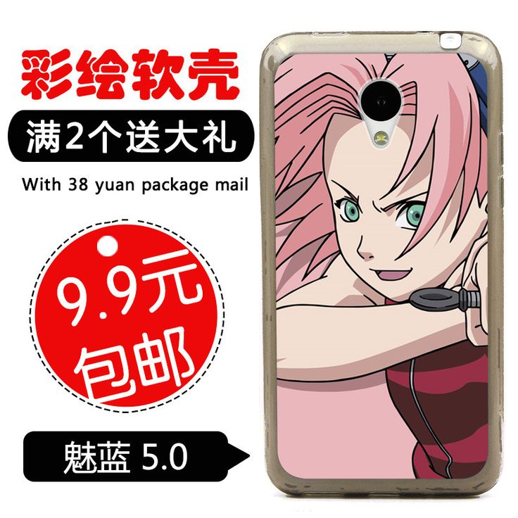 Great item for everybody.   New for meizu Meiblue 5.0 phone case Fashion/thin silicone Soft protective cover cartoon shell for Naruto Sakura/wholesal - US $6.68 http://mobileelectronicsstore.com/products/new-for-meizu-meiblue-5-0-phone-case-fashionthin-silicone-soft-protective-cover-cartoon-shell-for-naruto-sakurawholesal/