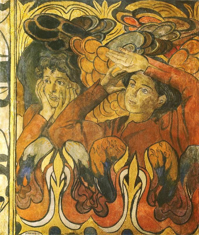 Józef Mehoffer -Zachwycone anioły, Niezrealizowany projekt polichromii skarbca katedry na Wawelu, 1901.
