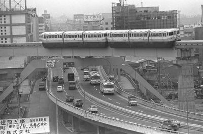 1964年首都高開通とモノレール