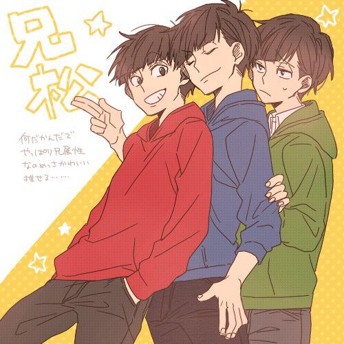 Osomatsu-san- Osomatsu, Karamatsu, and Choromatsu #Anime「♡」