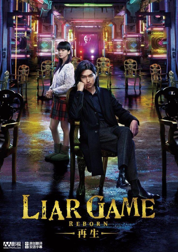 Liar Game Reborn (2012) Subtitle Indonesia Game, Manga