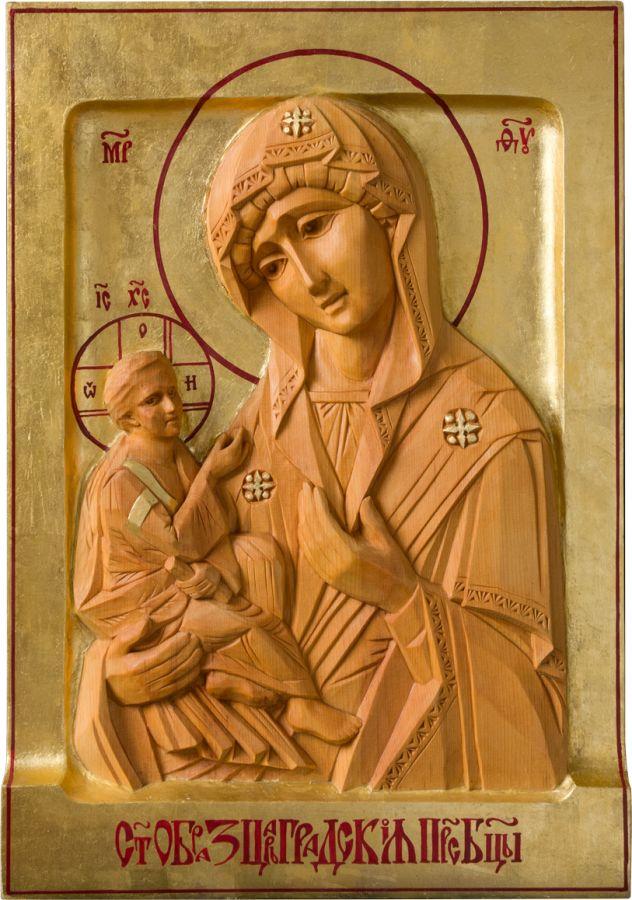 Цареградская икона Божьей Матери . ИконаСегоДня