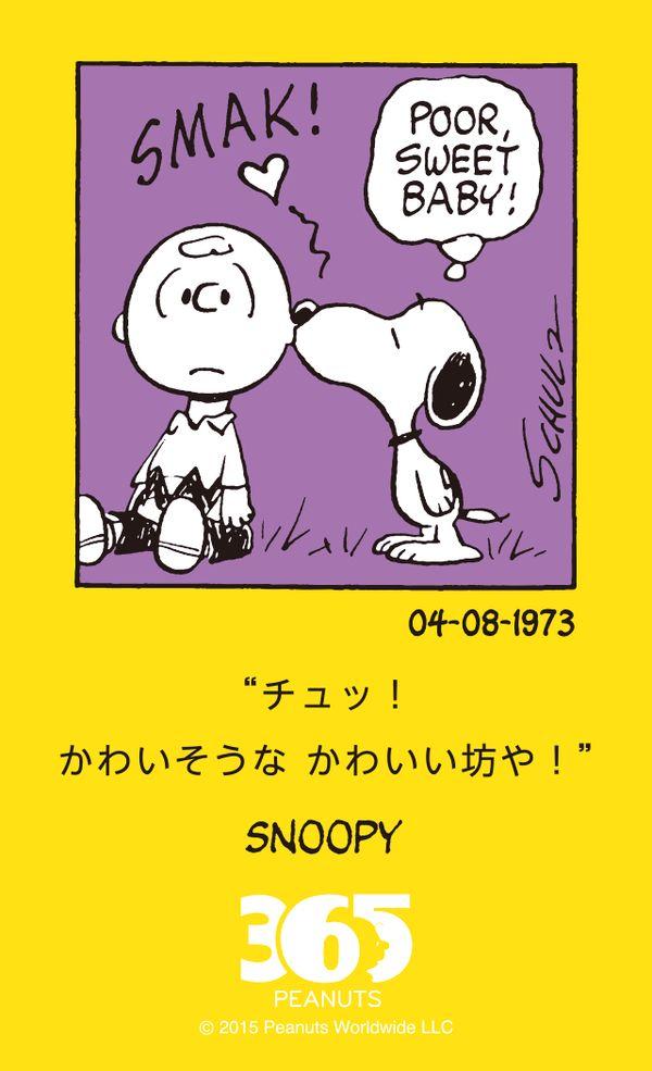 ... snoopy lustig snoopy braun snoopy snoopy zeit mafalda snoopy snoopy