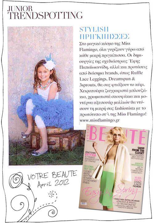 Votre Beaute Magazine http://www.missflamingo.gr/
