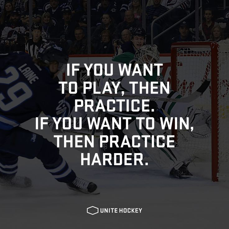 If you want to play, then practice. If you want to win, then practice harder. #Quote #Motivational #Hockey