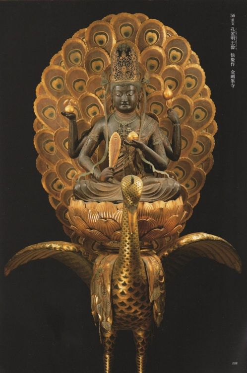 "Mahāmāyūrī (Kujaku Meiō, 孔雀明王) ""Peacock Wisdom Queen"" ♥♥♥"